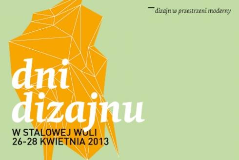fot.3 Muzeum Regionalne w Stalowej Woli